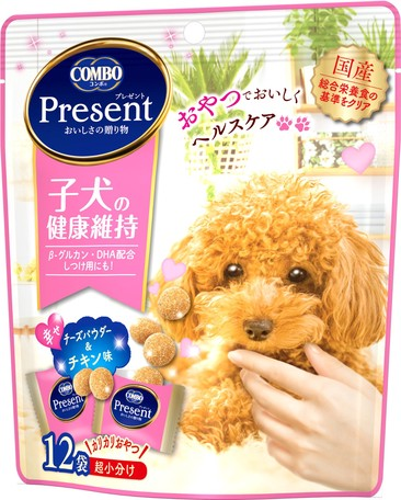 Japan Combo 2 in 1 Healthy Dog Snacks 36g (Pink)