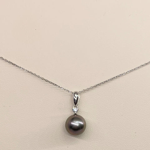 9.6mm Tahitian South Sea Pearl & Diamond Pendant Necklace