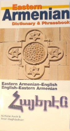 Eastern Armenian: Armenian-English, English-Armenian Dictionary & Phrasebook by Nicholas Awde