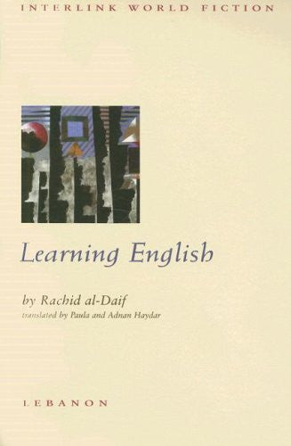 Learning English by Rashad Da'if