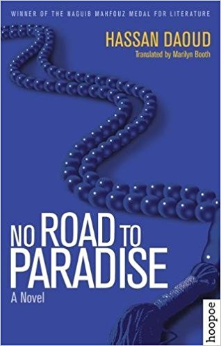 No Road to Paradise: A Novel by Hassan Daoud