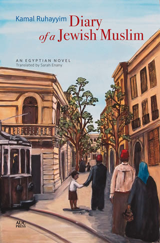Diary of a Jewish Muslim: An Egyptian Novel by Kamal Ruhayyim
