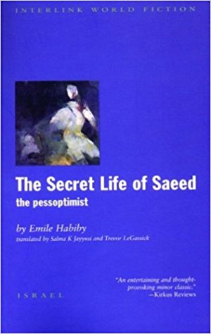 The Secret Life of Saeed: The Pessoptimist by Emile Habiby