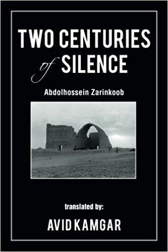 Two Centuries of Silence by Avid Kamgar