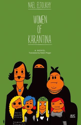 Women of Karantina: A Novel by Nael Eltoukhy