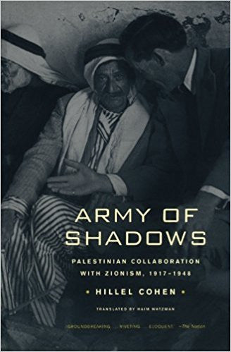 Army of Shadows: Palestinian Collaboration with Zionism, 1917–1948 by Hillel Cohen
