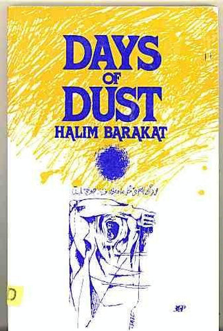 Days of Dust: A Novel by Halim Isber Barakat
