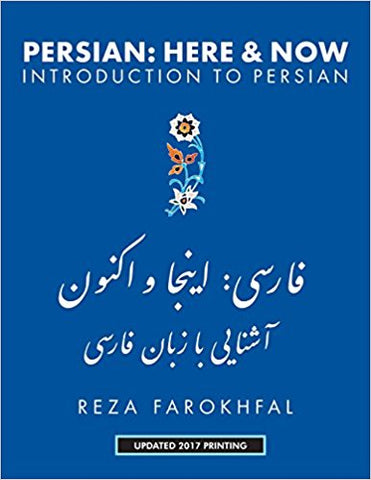Persian: Here and Now, Introduction to Persian by Reza Farokhfal