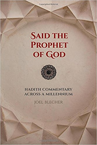 Said the Prophet of God: Hadith Commentary across a Millennium by Joel Blecher