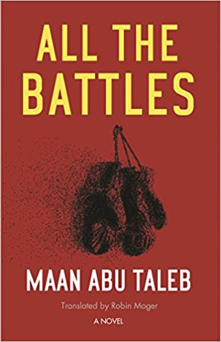 All the Battles: A Novel by Maan Abu Taleb