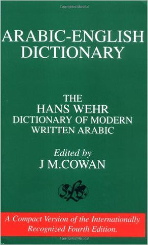 Arabic-English Dictionary: The Hans Wehr Dictionary of Modern Written Arabic by Hans Wehr