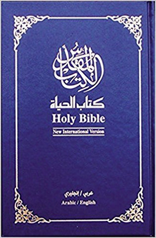 NAV, NIV, Arabic/English Bilingual Bible