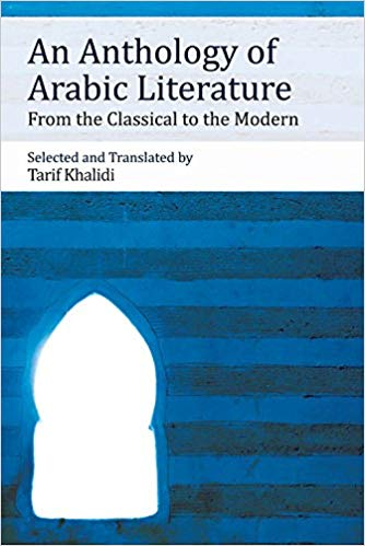 An Anthology of Arabic Literature: From the Classical to the Modern by Tarif Khalidi