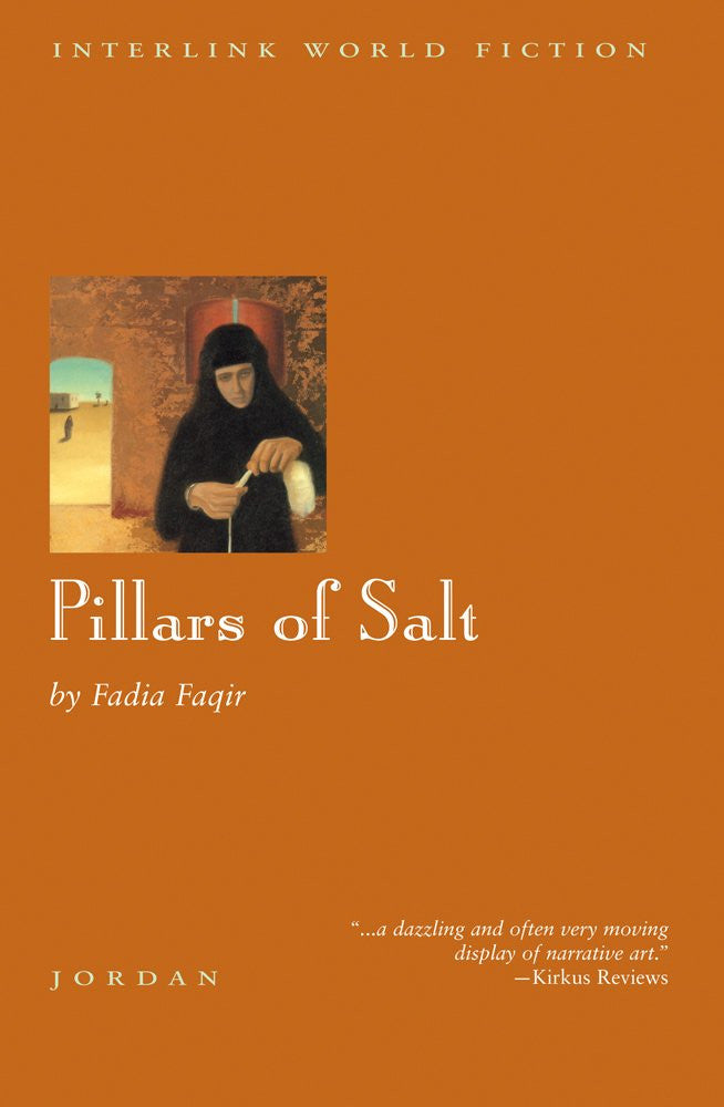 Pillars of Salt by Fadia Faqir