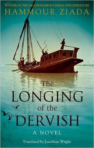 The Longing of the Dervish: A Novel by Hammour Ziada
