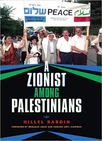 A Zionist among Palestinians by Hillel Bardin