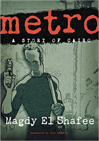 Metro: A Story of Cairo by Magdy El Shafee