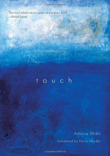 Touch by Adania Shibli