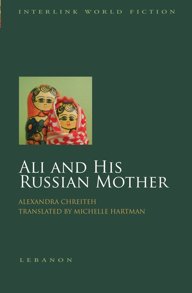 Ali and His Russian Mother by Alexandra Chreiteh