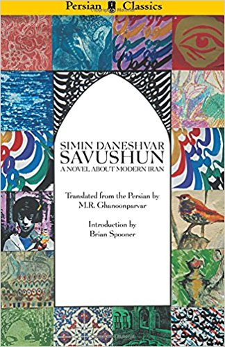 Savushun: A Novel About Modern Iran by Simin Daneshvar