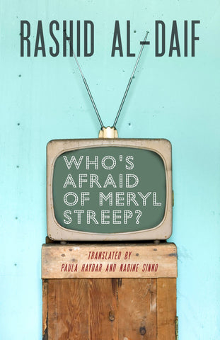 Who's Afraid of Meryl Streep? by Rashid al-Daif