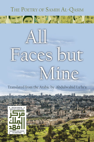 All Faces but Mine: The Poetry of Samih Al-Qasim by Samih Al-Qasim, translated by Abdulwahid Lu'lu'a