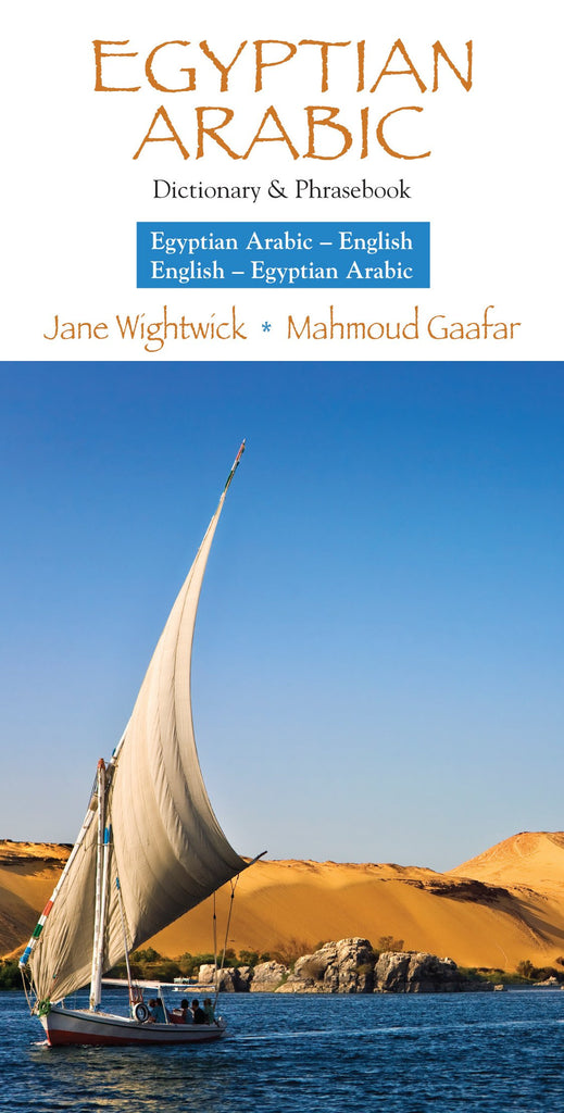 Egyptian Arabic-English/ English-Egyptian Arabic Dictionary & Phrasebook by Jane Wightwick and Mahmoud Gaafar
