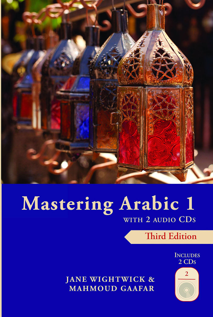 Mastering Arabic 1 with 2 Audio CDs: Third Edition by Mahmoud Gaafar and Jane Wightwick