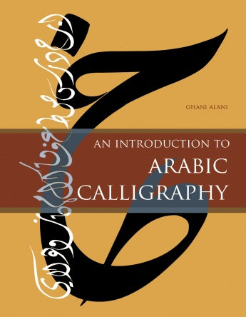 An Introduction to Arabic Calligraphy by Ghani Alani