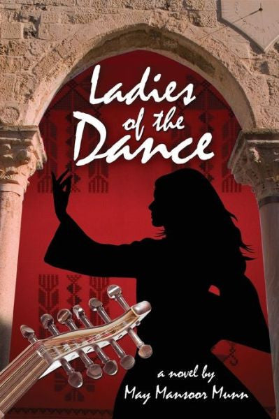 Ladies of the Dance by May Mansoor Munn