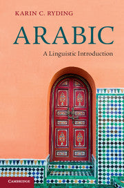 Arabic: A Linguistic Introduction by Karin C. Ryding