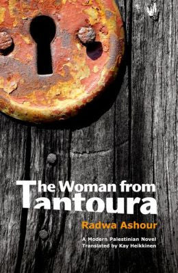 The Woman from Tantoura: A Novel of Palestine by Radwa Ashour