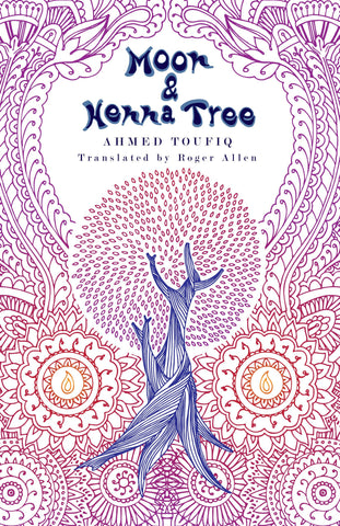 Moon and Henna Tree by Ahmed Toufiq