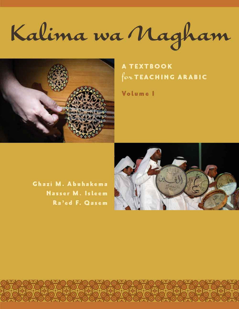 Kalima wa Nagham: A Textbook for Teaching Arabic, Volume 1 by Ghazi M. Abuhakema, Nasser M. Isleem, and Ra'ed F. Qasem