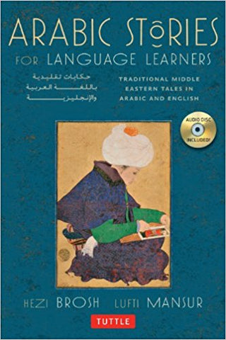Arabic Stories for Language Learners: Traditional Middle Eastern Tales In Arabic and English by Hezi Brosh and Lutfi Mansur