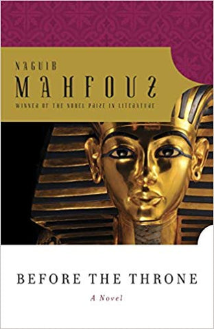 Before the Throne by Naguib Mahfouz