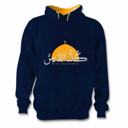 We Are All Jerusalem Hoodie