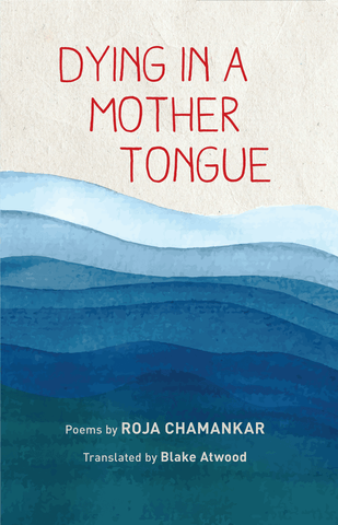 Dying in a Mother Tongue by Roja Chamankar, Translated by Blake Atwood
