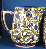 Cream Pitcher (Large)