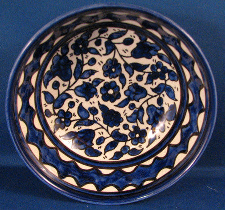 Small Bowl (5 in, 13 cm)