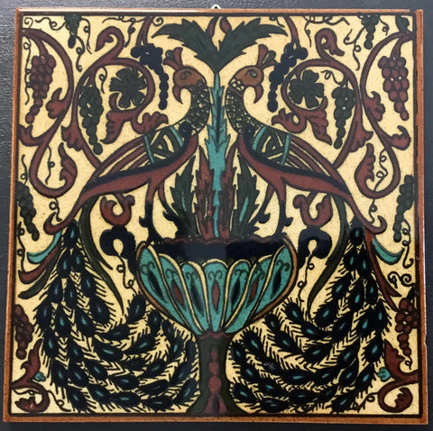 Fountain and Peacock Tile (brown)