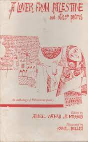Aurangzeb: The Life and Legacy of India's Most Controversial King by Audrey Truschke