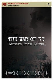 The War of 33: Letters from Beirut