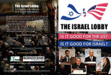 """The Israel Lobby: Is It Good for the US? Is It Good for Israel?"" Conference DVD"
