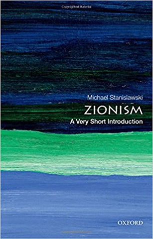 Zionism: A Very Short Introduction (Very Short Introductions)
