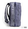 Shrine Weekender Sneaker Backpack - Duality