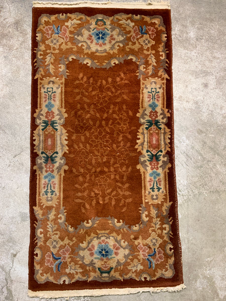 Antique Persian Mini Rug,