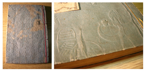 Examples of historic specimens of Edo covers from the Art Institute of Chicago