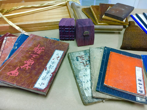 japanese books and papermaking tools