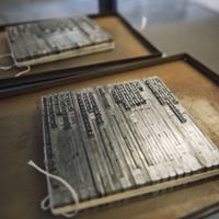 #2034 Introduction to Letterpress, with Annemarie Munn, Sept 22